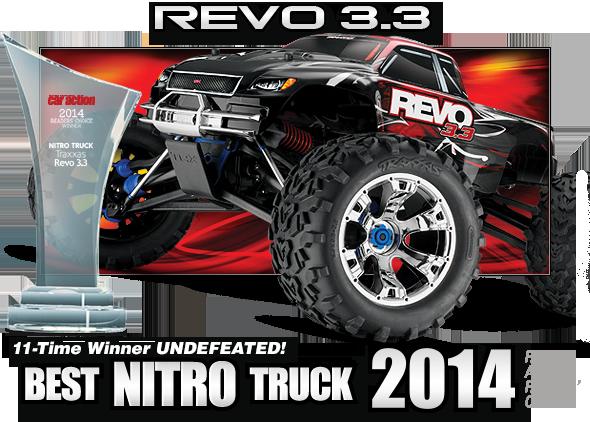 5309-revo-award-2014